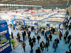 上海国际汽车零配件、维修检测诊断设备及服务用品展览会