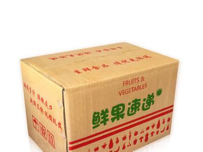 包装彩盒印刷厂家
