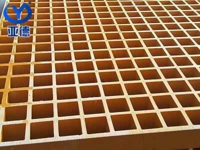玻璃钢格栅网格防滑板