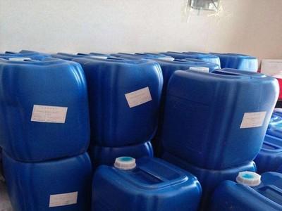 菌灭藻剂报价 缓蚀阻垢剂 锅炉清洗阻垢剂 水垢清洗剂