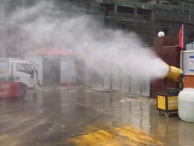 喷雾降尘风机