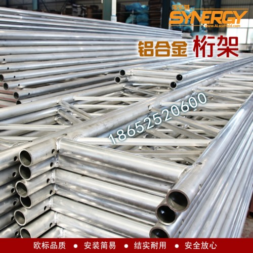 生产制作铝合金桁架 工程桥梁建设结构架子安装简便