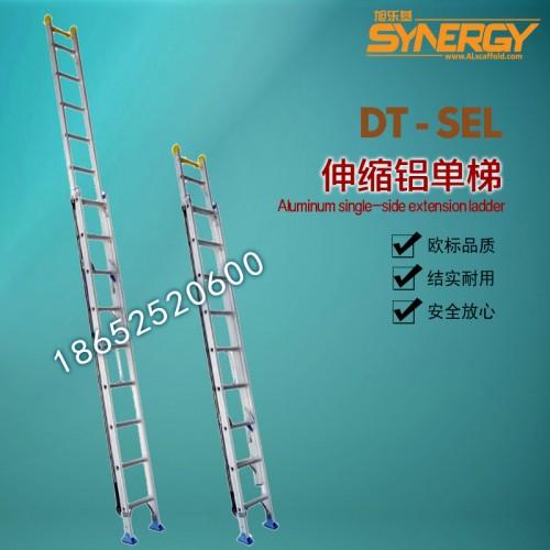 定制铝合金伸缩梯3-10米加厚稳固EN131家用工程常用款