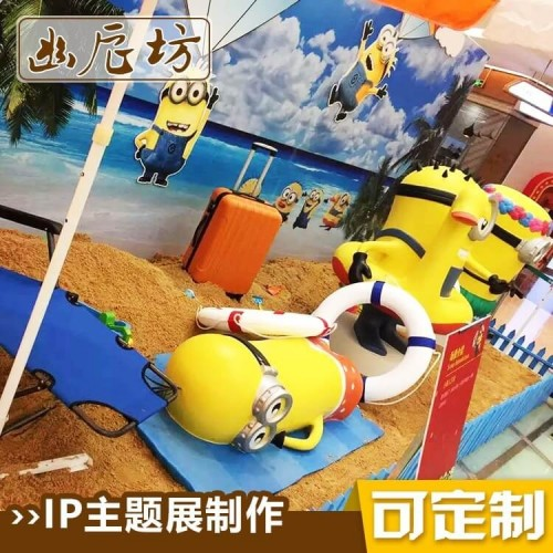 小黄人主题 大型商场美陈道具