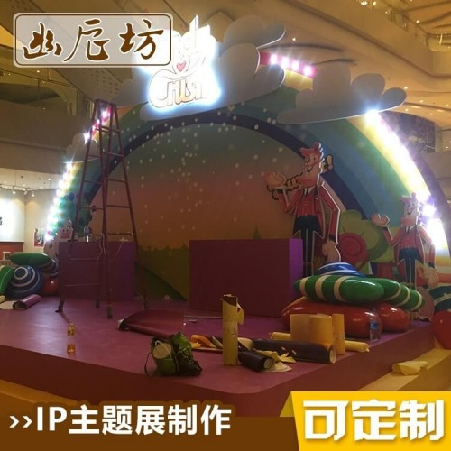 糖果主题 商场IP主题展制作