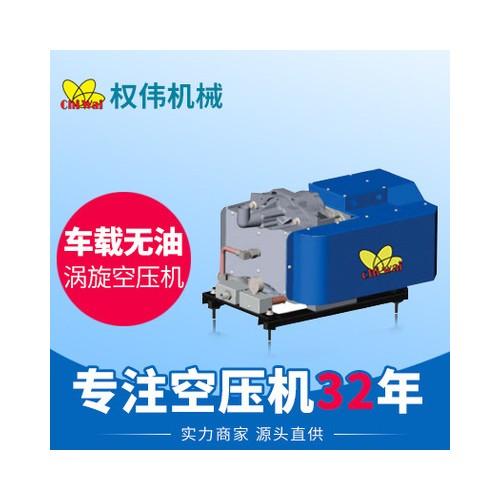 无油空压机 小型静音小型静音空压机车载空压机汽车空气压缩机