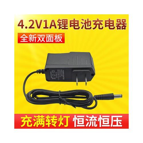 厂家供应4.2V1A锂电池 18650聚合物钓鱼灯充电器