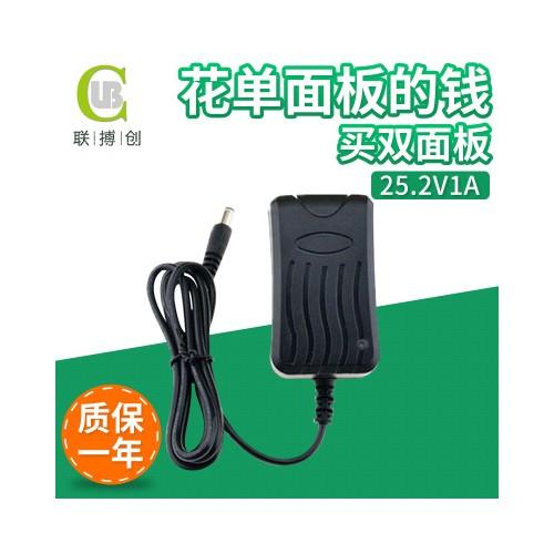 矿灯25.2V1A锂电池充电器6节锂电池组充电器电瓶充电器