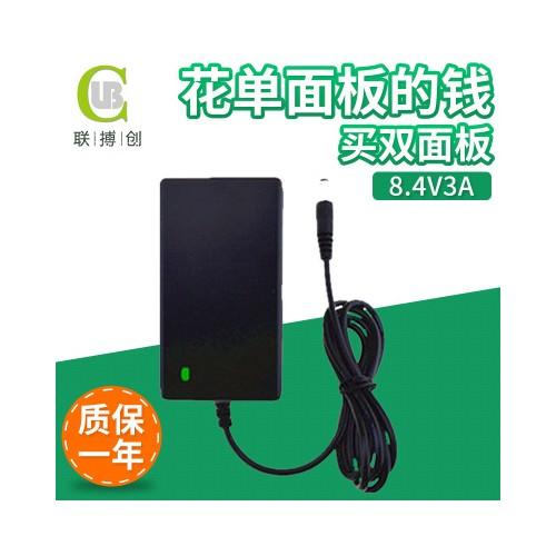 18650电池聚合物组18650充电器4.2V5A