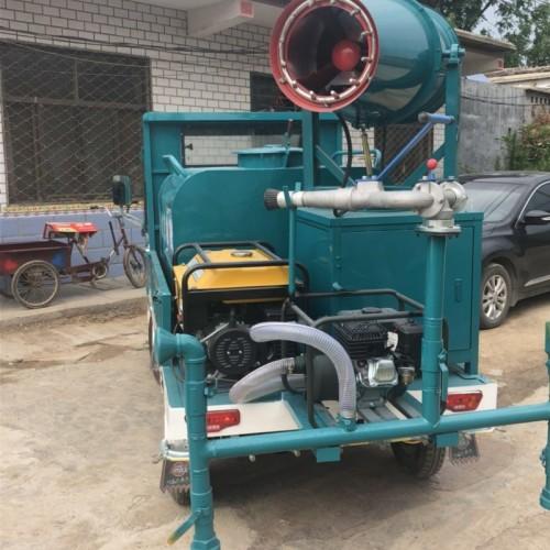 新能源电动三轮雾炮洒水