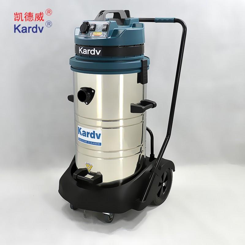 凯德威干湿两用吸尘器GS-2078S 吸油吸水吸灰尘粉尘油污
