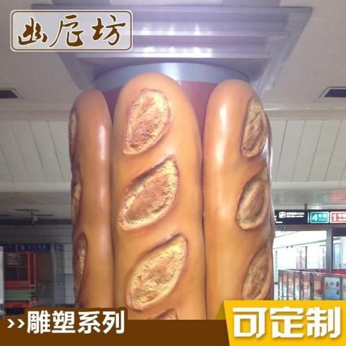 仿真面包模型制作 品牌宣传雕塑摆件