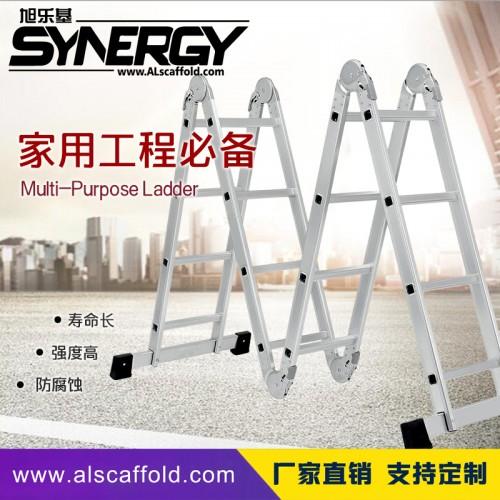 铝合金 多功能关节梯 加厚折叠 EN131 品质保证