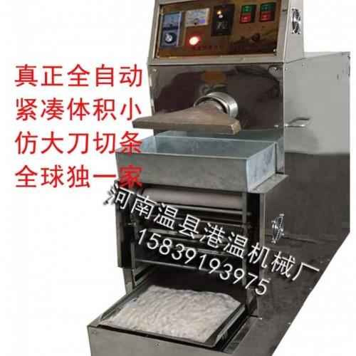 ZLP280全自动擀面皮机