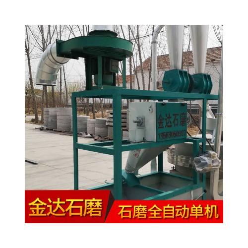 厂家直销石磨面粉机 面粉杂粮全自动单桶磨面机