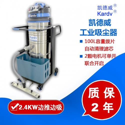 嘉兴凯德威工业手推式吸尘器DL-2010BX工厂工厂灰尘保洁