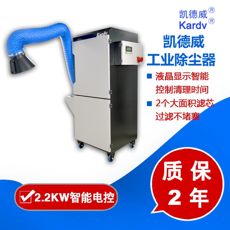 嘉兴凯德威除尘器SC-265B医药化工机械陶瓷厂粉尘吸尘器