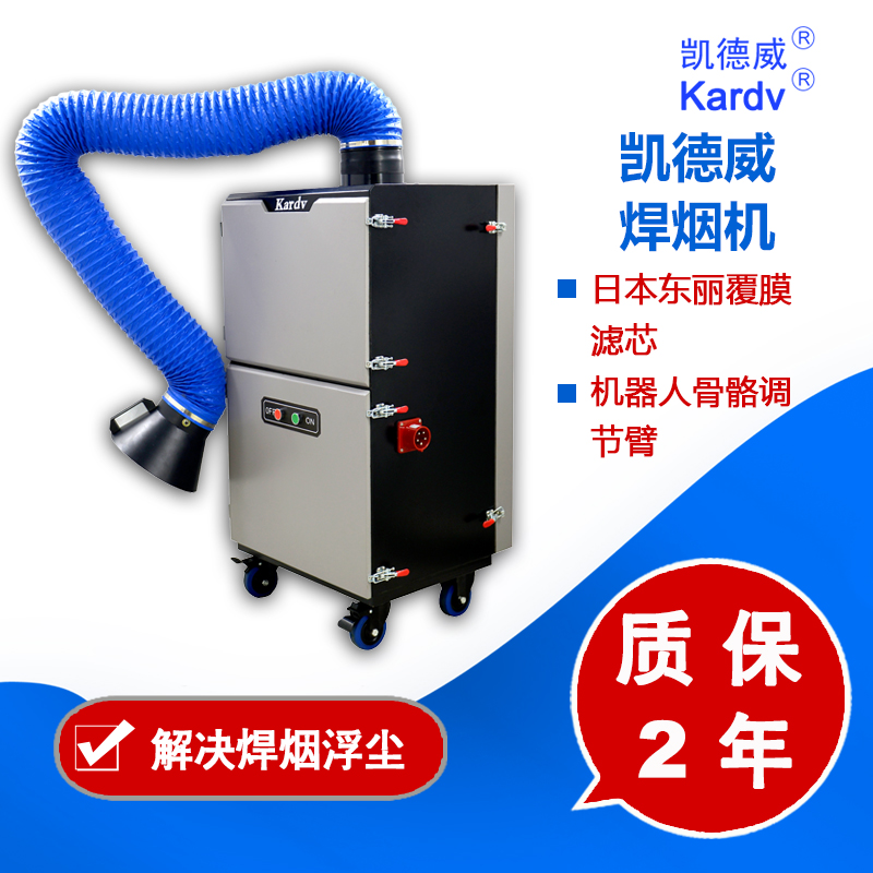 嘉兴五金机械焊接车间烟尘除尘器SH-112 烟雾灰尘除尘器
