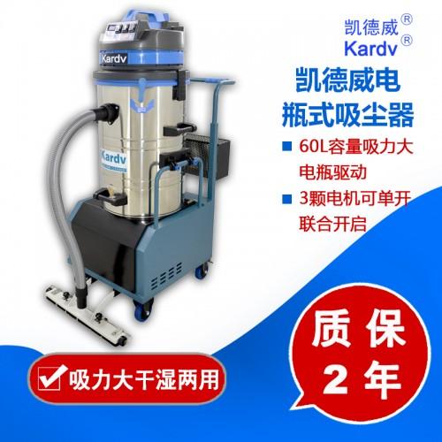 嘉兴无线工业吸尘器DL-3060D纺织印染服装食品机械厂保洁