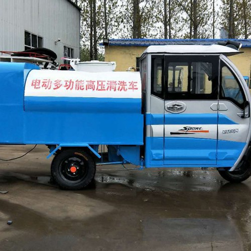 电动洒水车新能源高压清洗车