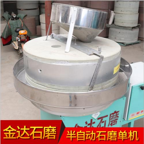 山东石磨面粉机械设备 半自动石磨全麦面粉单机
