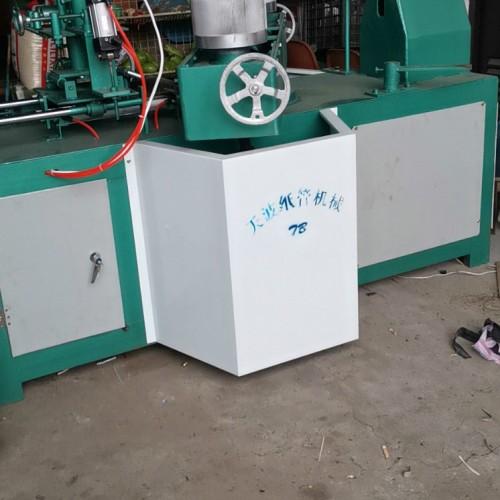 供应优质天波四头机分切机 纸管机厂家优质纸管机切管机