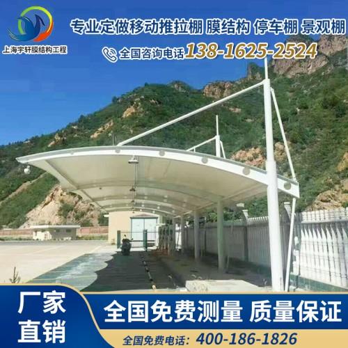 上海厂家定做户外汽车雨棚7字膜结构停车棚张拉膜景