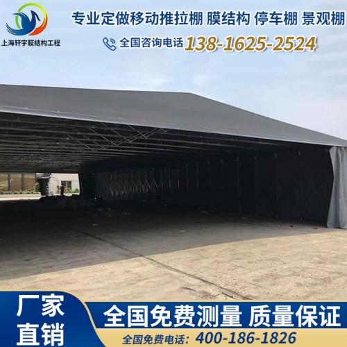 上海厂家定做推拉棚伸缩折叠式雨棚户外遮阳篷大型电动雨棚