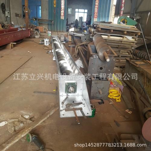 厂家生产 48螺旋绞龙 除尘器专用绞龙 快速发货