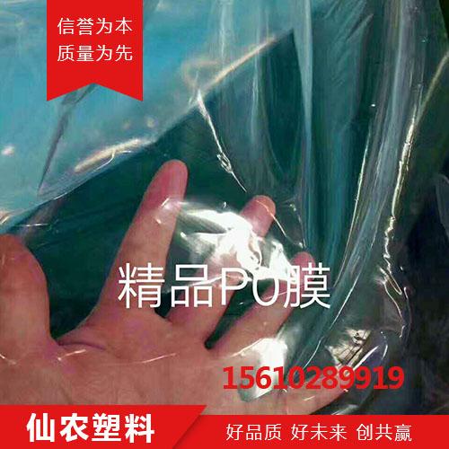 塑料大棚膜 精品水晶PO膜 抗大风 高透光 支持定做