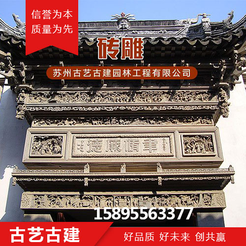福州园林门青砖砌块角花