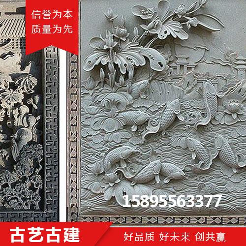 苏州古建砖雕图案青砖砌块古建回文