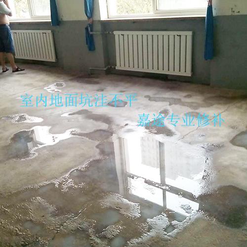 水泥路面修补材料专业生产厂家---郑州嘉途路桥材料