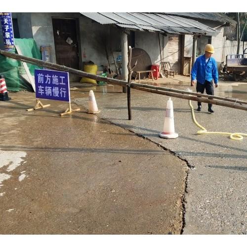 水泥路面修补料的厂家---用嘉途路桥材料
