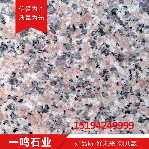 樱花红石材