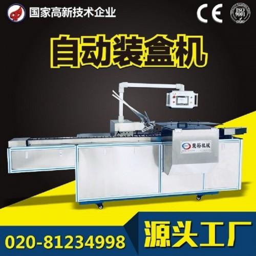 纸盒打包机 自动装盒打包机RY-ZH-80 折盒机