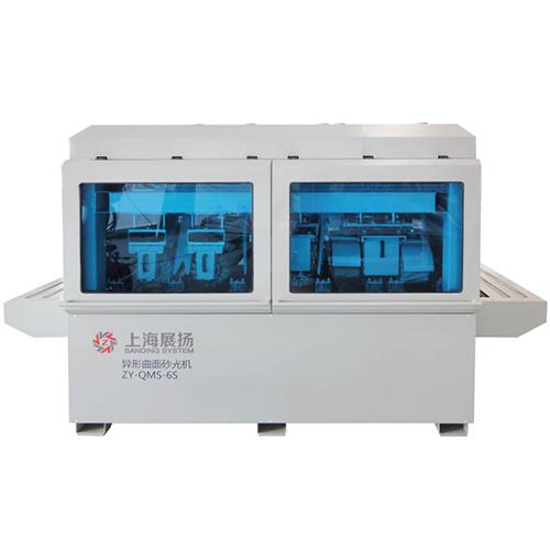 异形砂光机 橱柜衣柜门打磨机