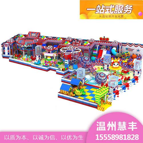 淘气堡儿童乐园室内娱乐大型智勇大冲关场闯关电动玩具组合淘气堡