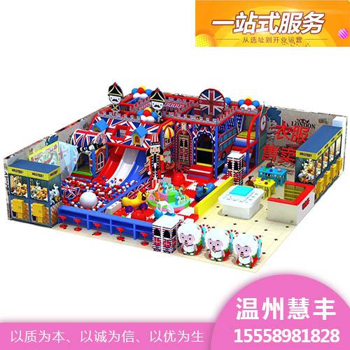 糖果主题淘气堡儿童乐园大小型游乐设备亲子乐园商场组合游乐园