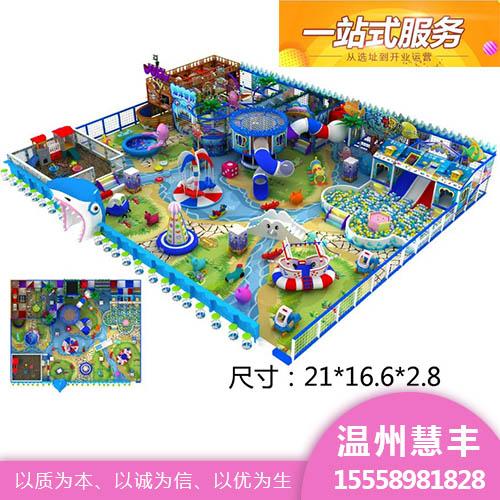 游乐园大型室内淘气堡儿童乐园组合设备游乐场幼儿园娱乐设施