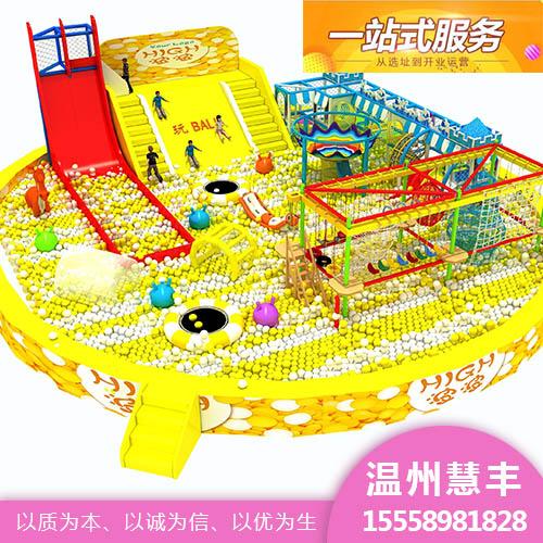 室内儿童乐园、小型精品打造乐园之都