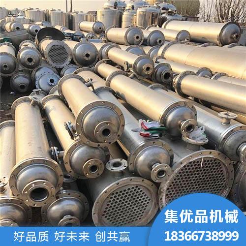 二手不锈钢列管式冷凝器/二手石墨冷凝器/二手钛材冷凝器