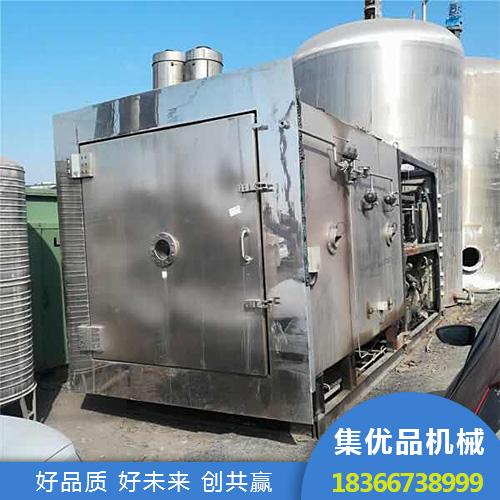 二手真空冷冻干燥机/二手农产品/制药型冷冻干燥机