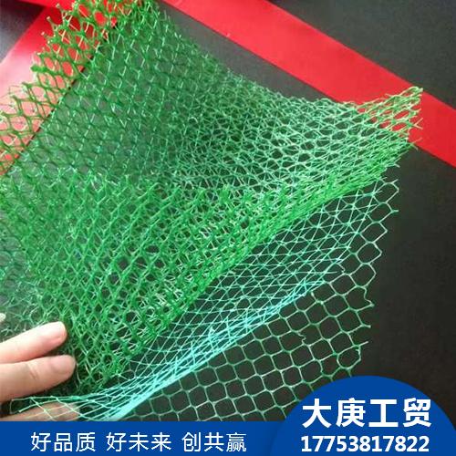 三维植被网