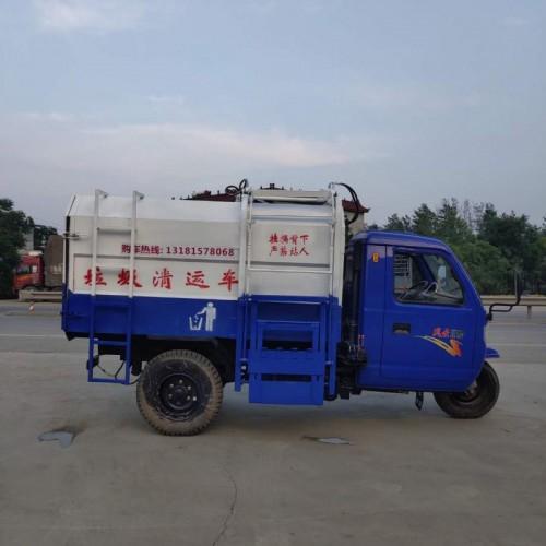 时风挂桶垃圾车