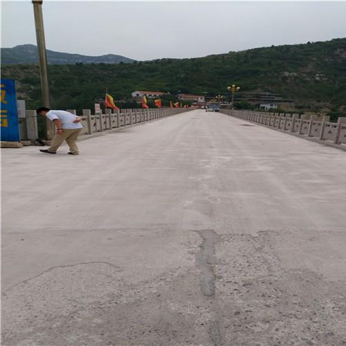 昊翔水泥路面修补料,水泥混凝土路面修补料 路面修复专家