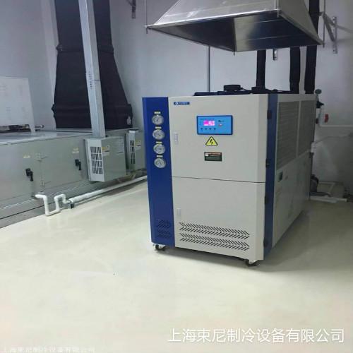 工业冷水机 厂家直销 风冷工业冷水机 化工冷水机