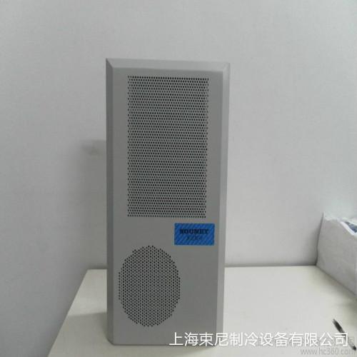 应束尼SAS1C06束尼侧装空调,电器柜空调,机柜空调