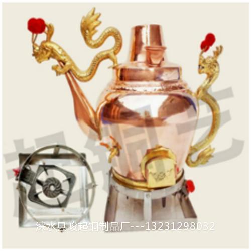 龙嘴大铜壶-电炭两用型