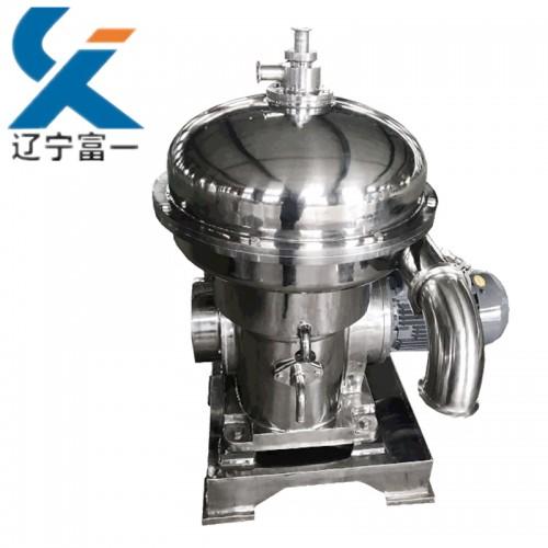 厂家直销辽宁富一离心机全新不锈钢材质碟式离心机